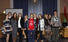 Конференция «Молодежное участие 2016»